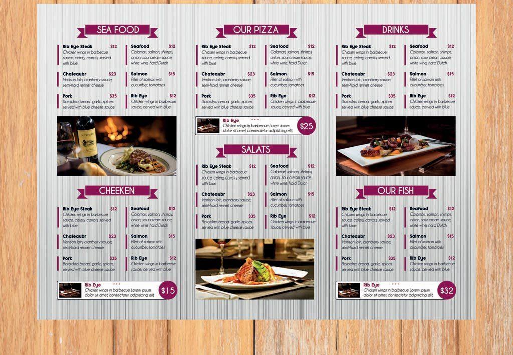 菜单模板高档菜单餐厅菜谱海报背景