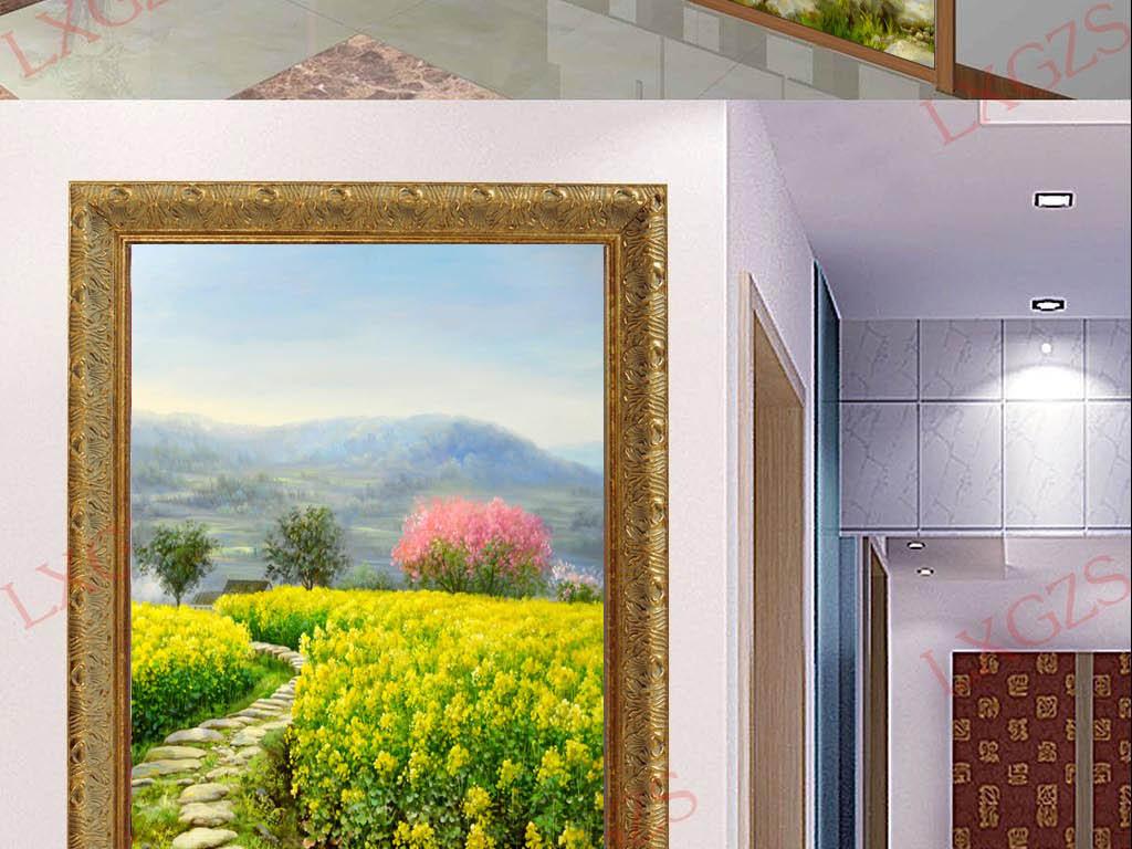 画幼儿园壁画壁画图片3d壁画电视背景墙壁画玄关背景
