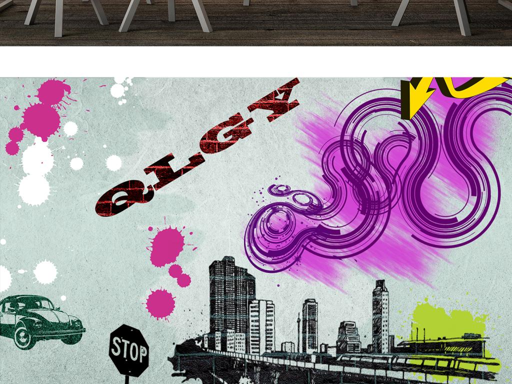 手绘涂鸦背景墙
