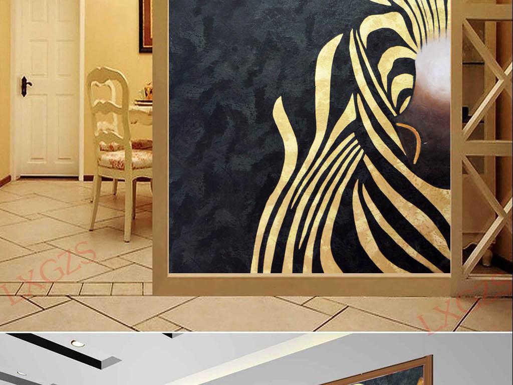 手绘斑马玄关装饰画