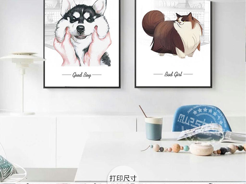 抽象卡通狗可爱狗小狗贵族狗宠物猫厨房装饰画