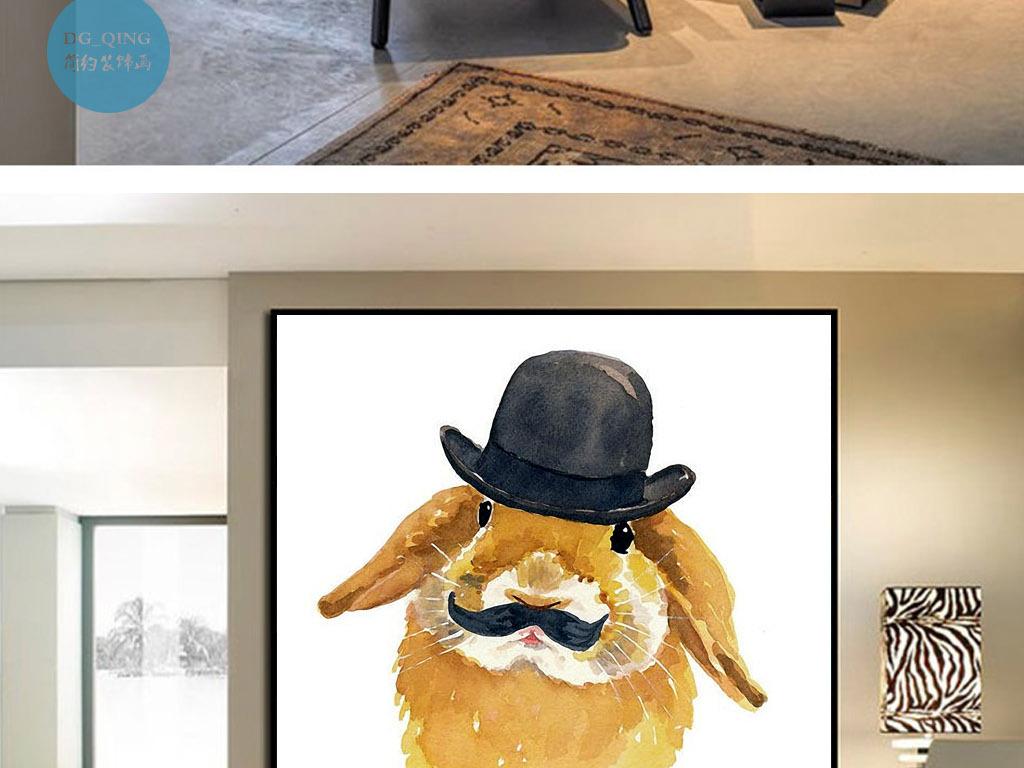 兔子绅士欧式简约手绘水彩现代家居装饰画
