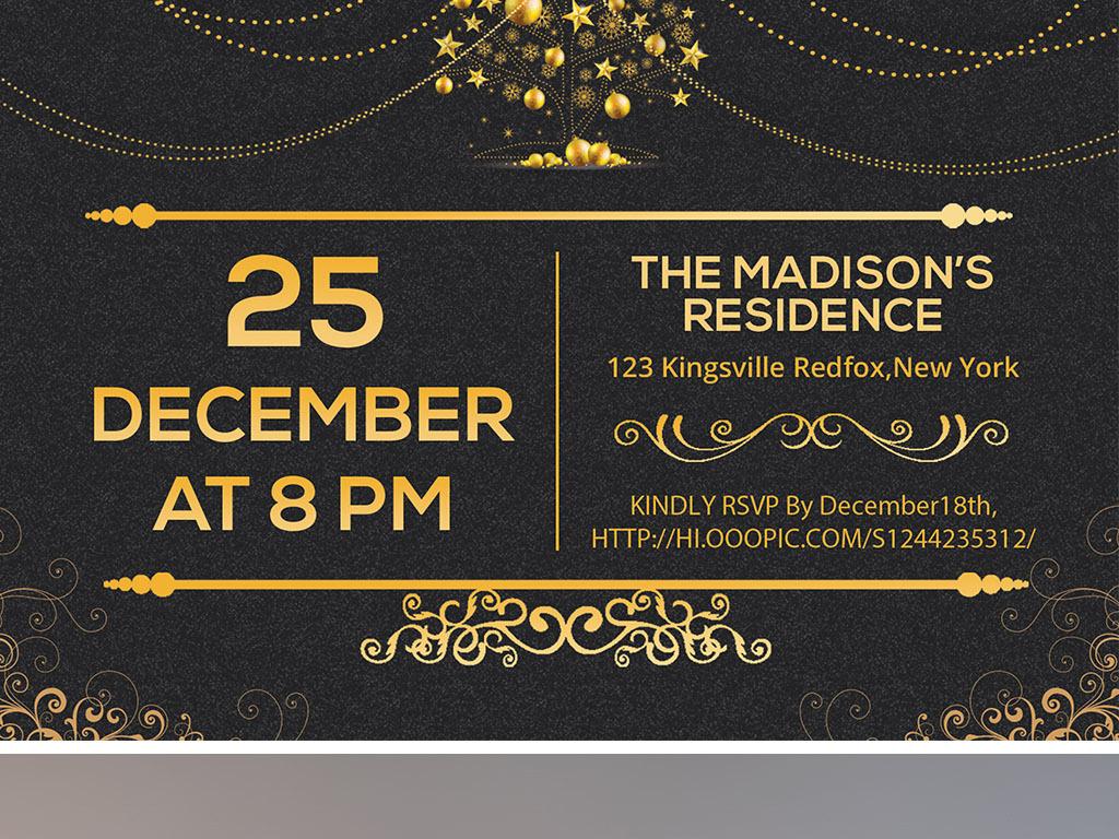 简约现代酷黑金色圣诞节派对宣传海报模板