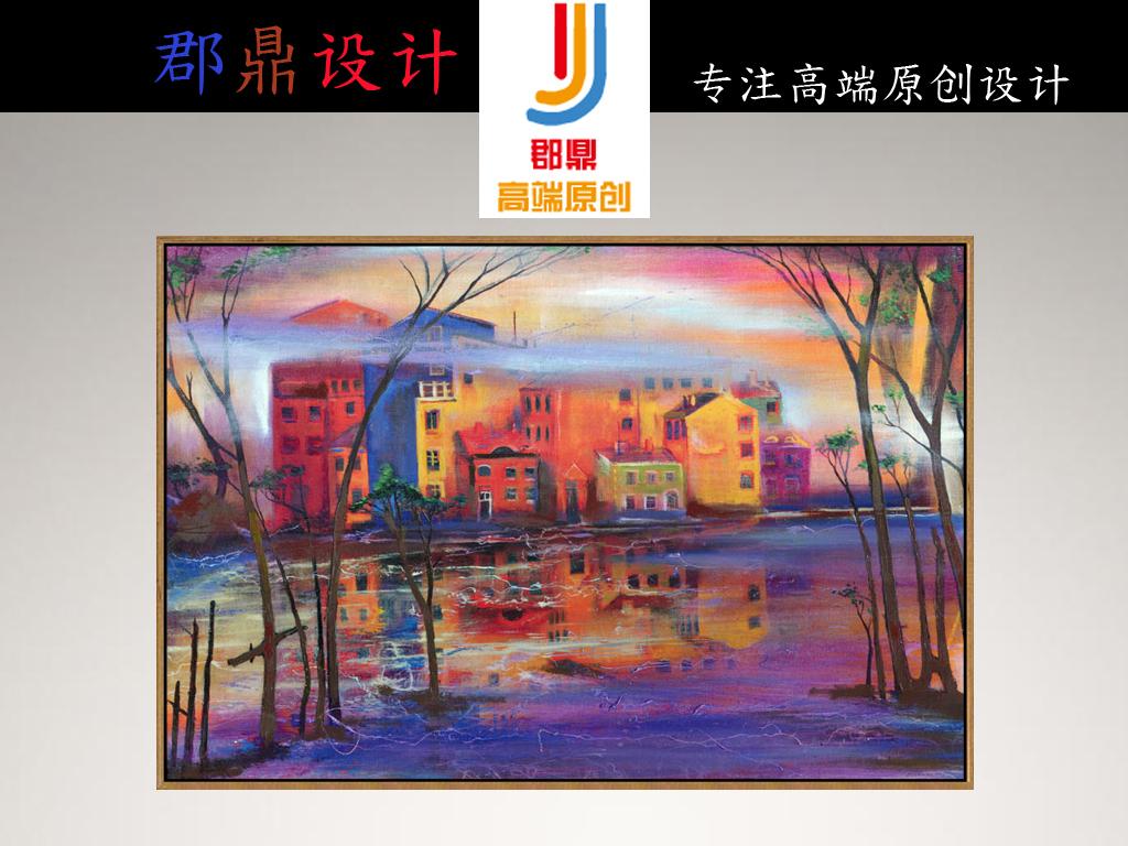 手绘油画城市建筑风景房子建筑