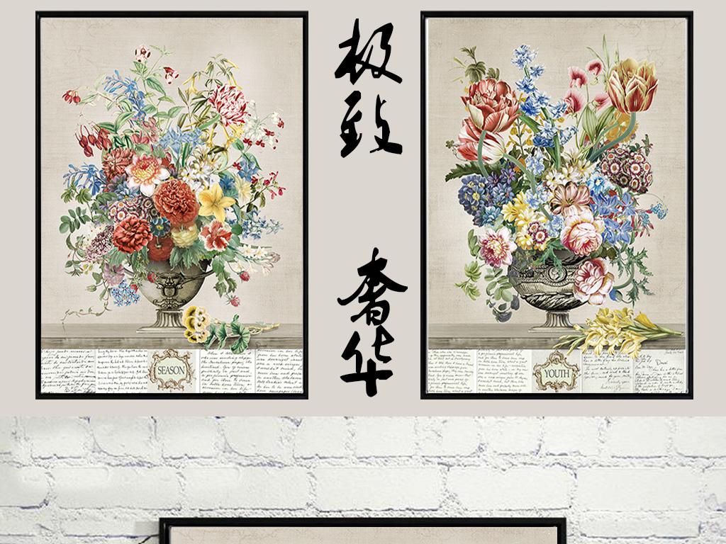 极致奢华欧式花卉花瓶别墅客厅装饰画