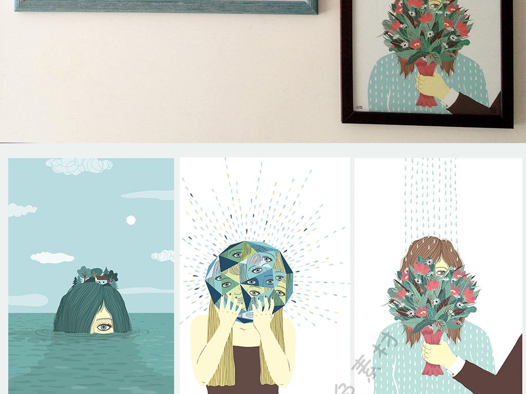 北欧简约手绘水彩画小清新抽象画无框画