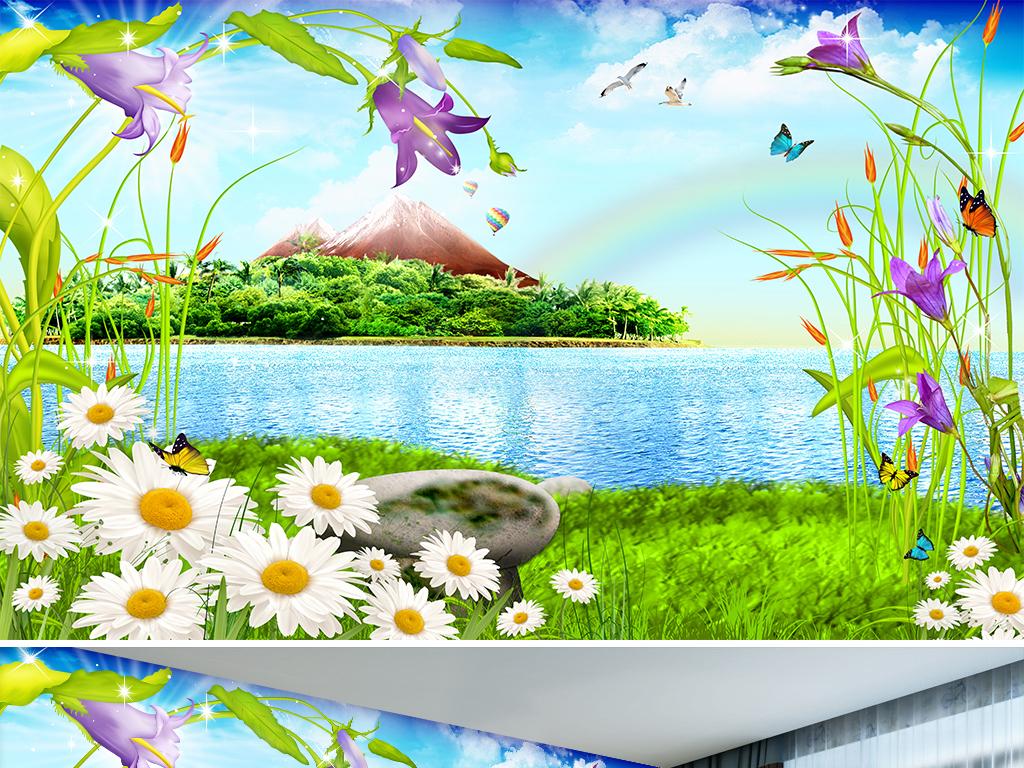 唯美湖水卡通风景画儿童房3d壁画背景墙