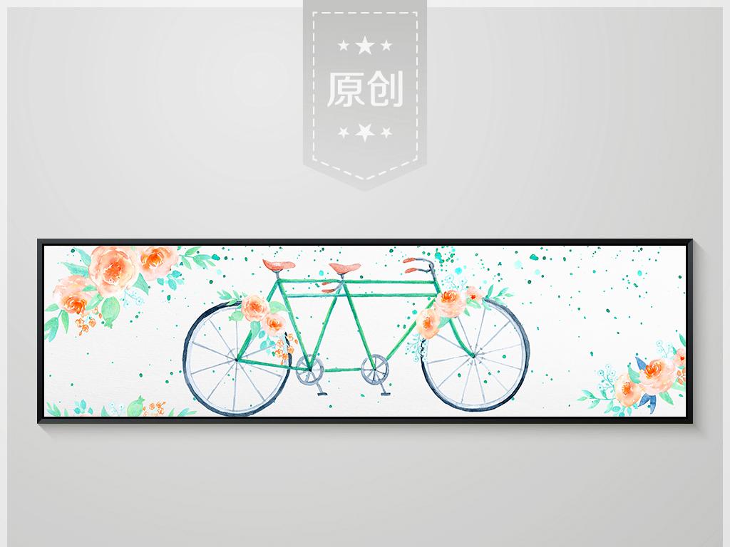 现代简约手绘卡通自行车小碎花清新装饰画
