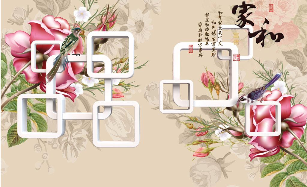家和手绘玫瑰花(图片编号:15879886)
