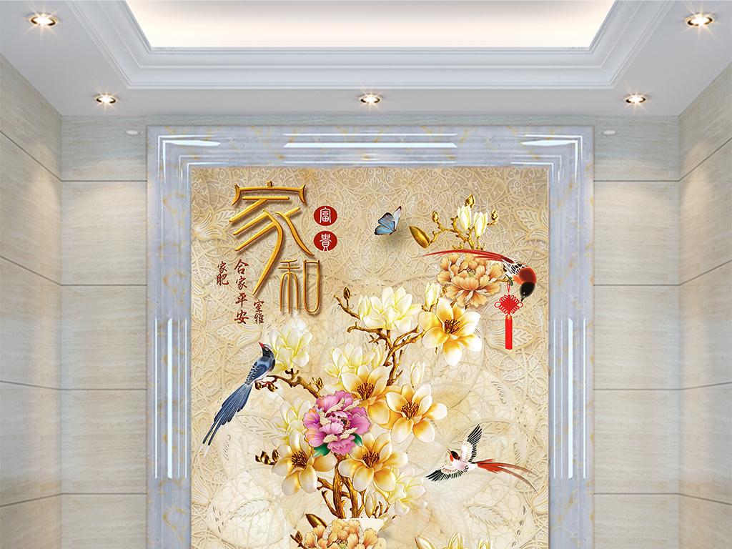 大理石纹家和玉兰花瓶花鸟图玄关背景