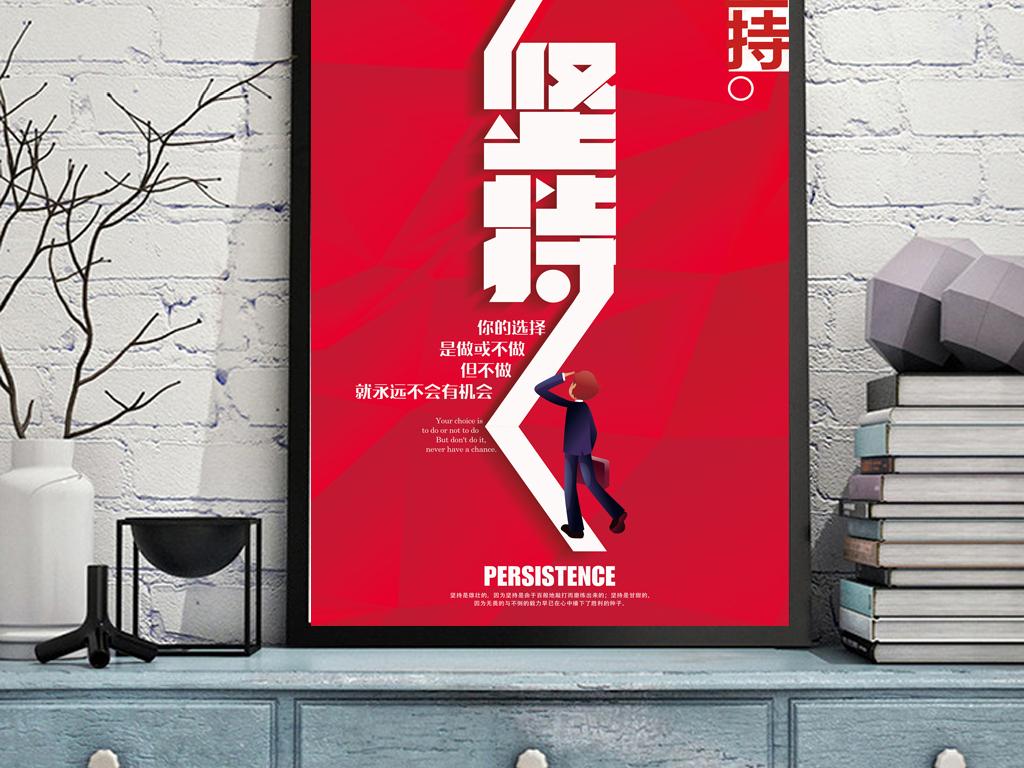 手绘营销团队海报