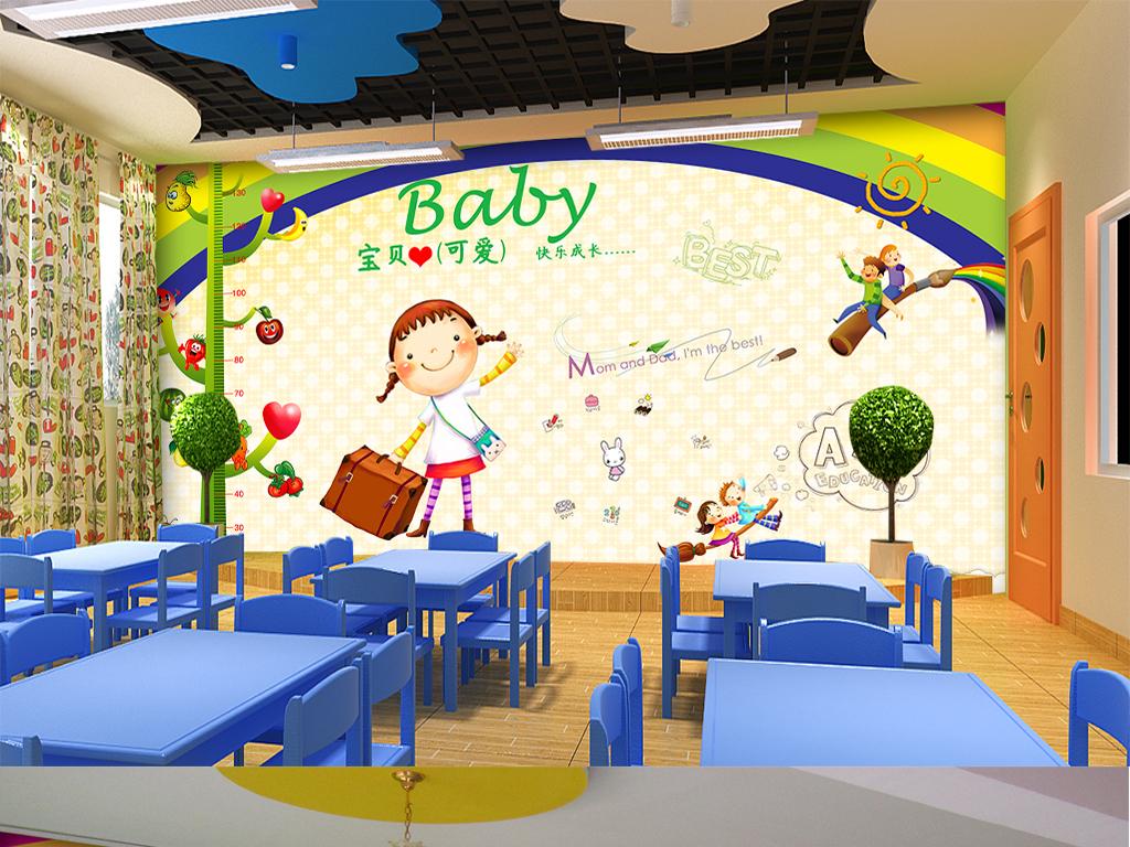 卡通女孩幼儿园儿童房装饰画背景墙