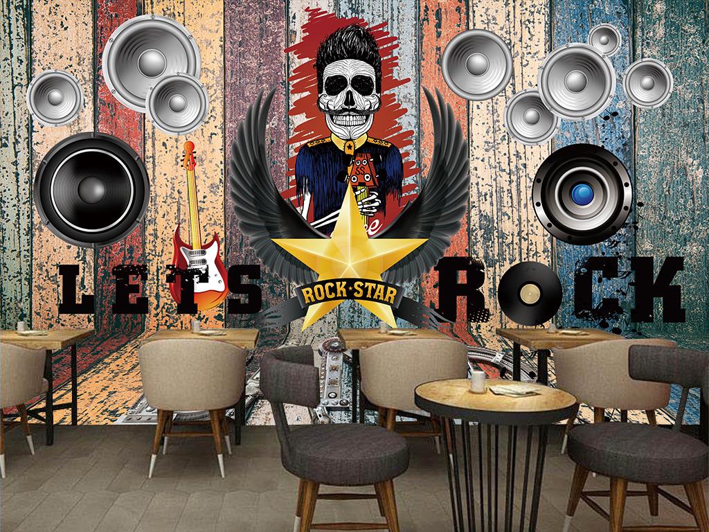 餐厅咖啡厅手绘欧美木板音乐主题立体餐饮摇滚