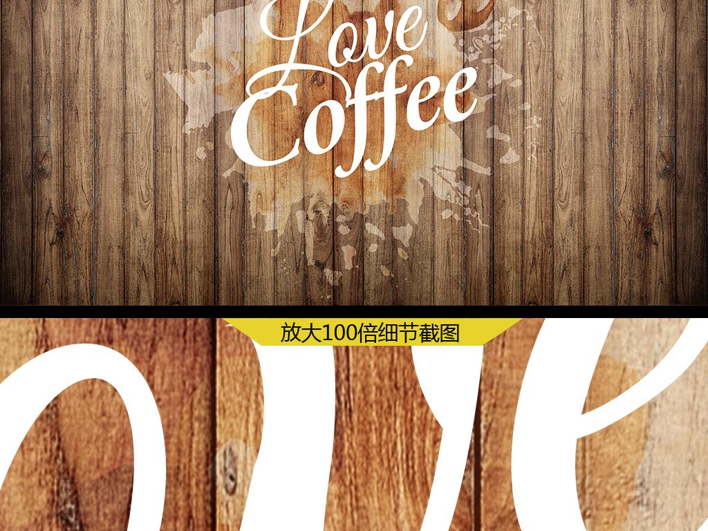 简约复古木板咖啡背景墙
