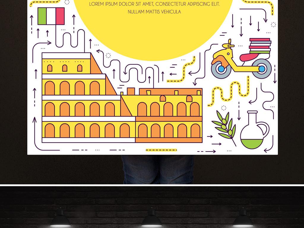 创意手绘卡通欧洲意大利旅游海报
