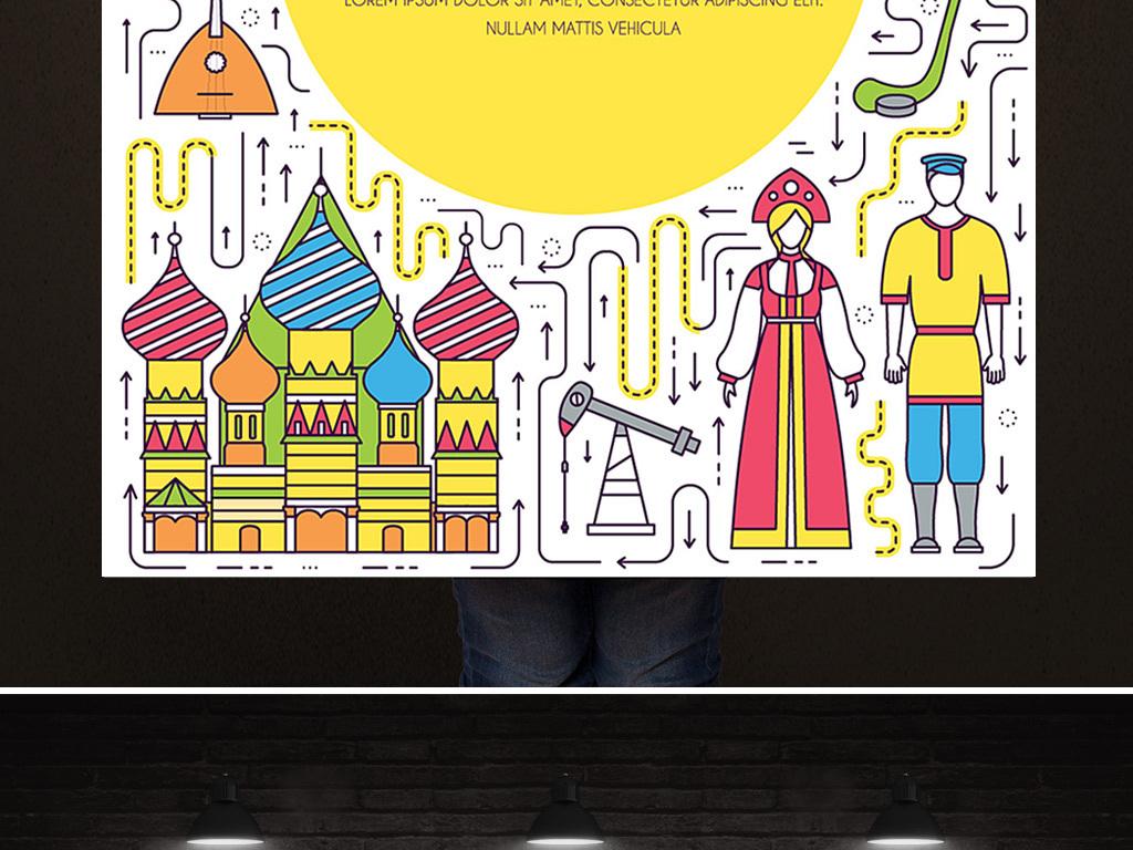 冬季旅行pop手绘海报