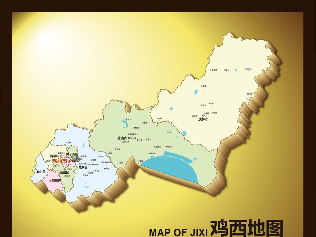 鸡西地图(含矢量图)