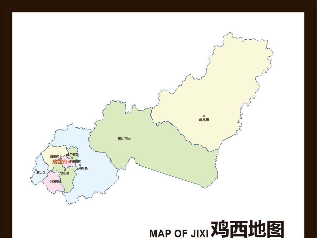 虎林市中国地图世界地图矢量世界地图中华人民共和国地图矢量地图北京