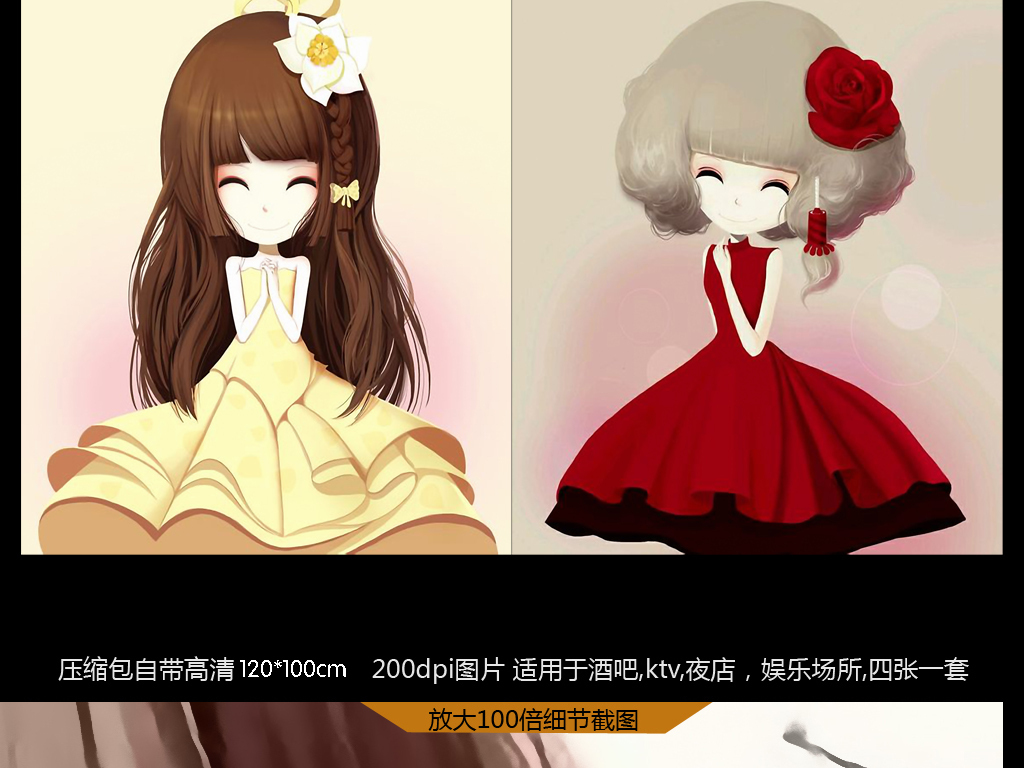 动漫风格无框画可爱女孩可爱女孩可爱女生花花公主