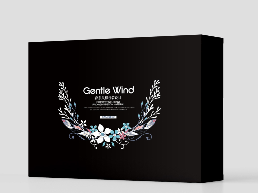 珠宝奢侈品高档礼盒手绘森系风包装设计