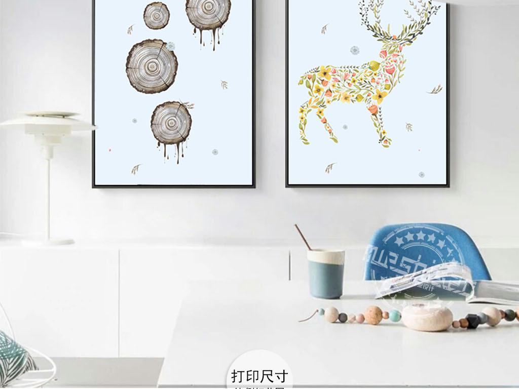 北欧风格手绘麋鹿年轮装饰画无框画