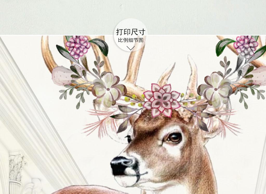 北欧风格手绘麋鹿玄关装饰画无框画(图片编号:)_动物