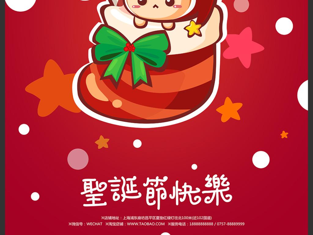手绘圣诞老人插画手绘圣诞节新年快乐卡通圣诞节海报手机