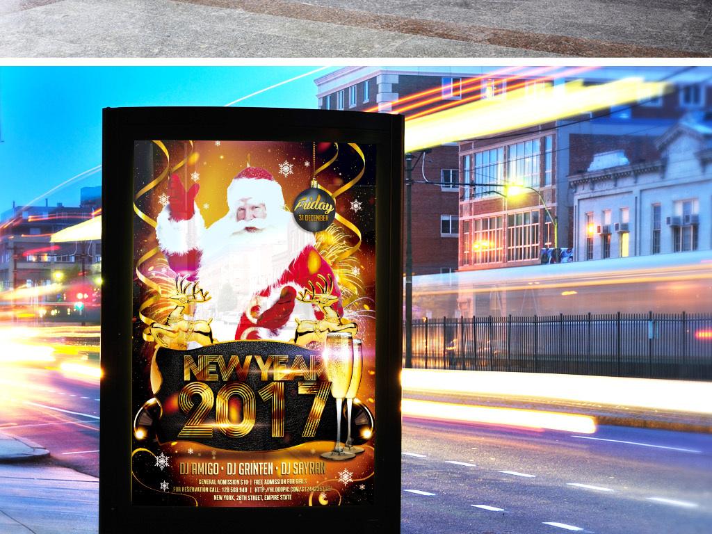 国外创意海报 > 金色华丽元旦新年圣诞节迎新活动