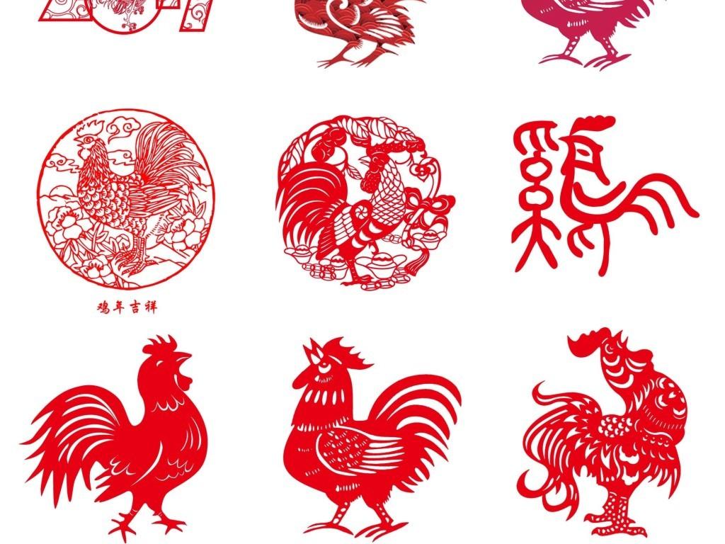 鸡年剪纸图案