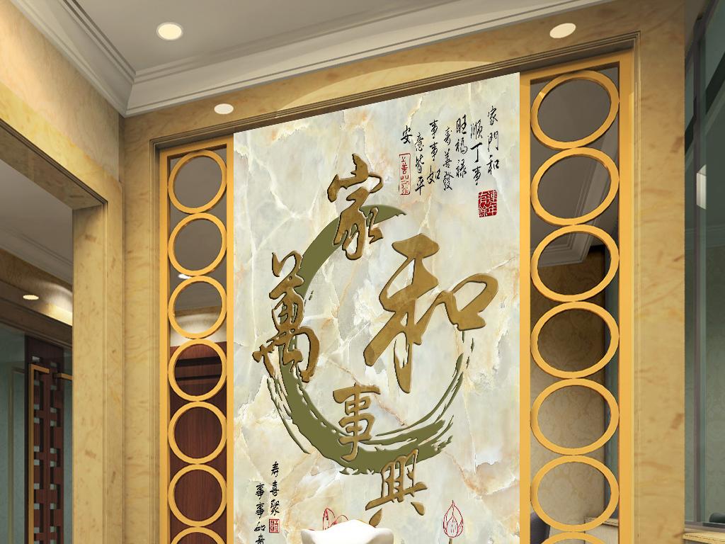 大理石玄关效果图玄关装饰画荷花玄关欧式玄关家和富