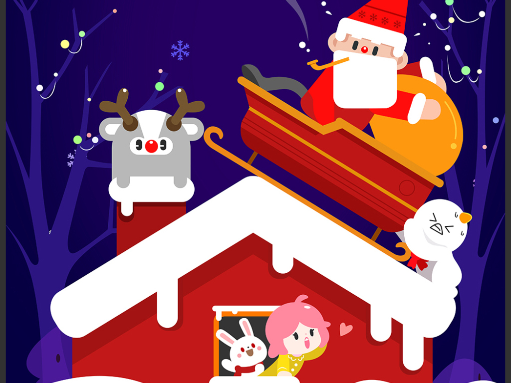 手绘圣诞插画海报