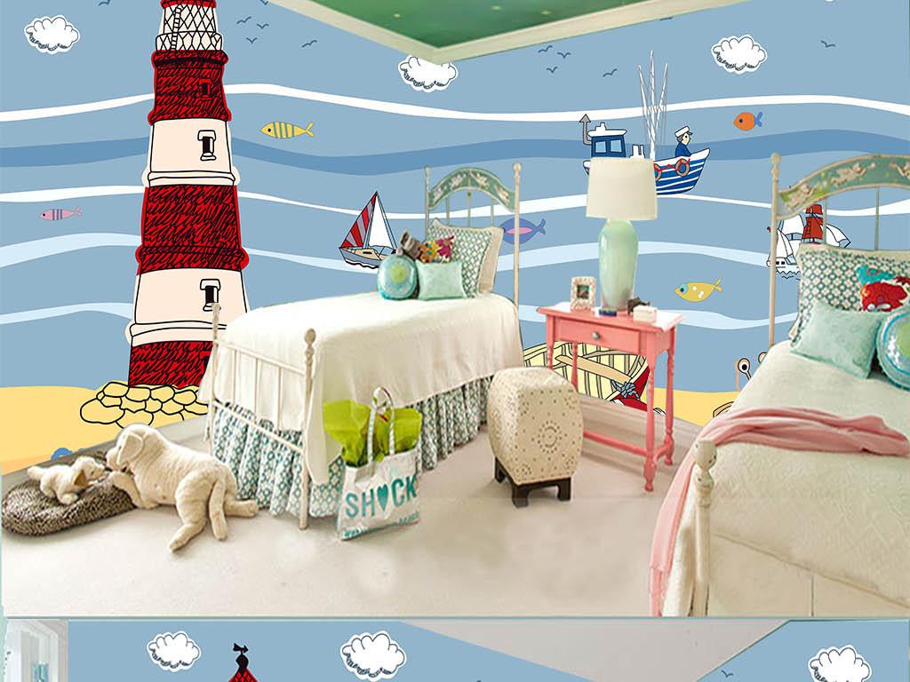 手绘灯塔渔船帆船儿童房背景墙