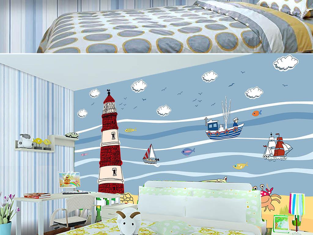 螃蟹儿童房背景墙卡通背景墙手绘背景墙卡通卡通人物