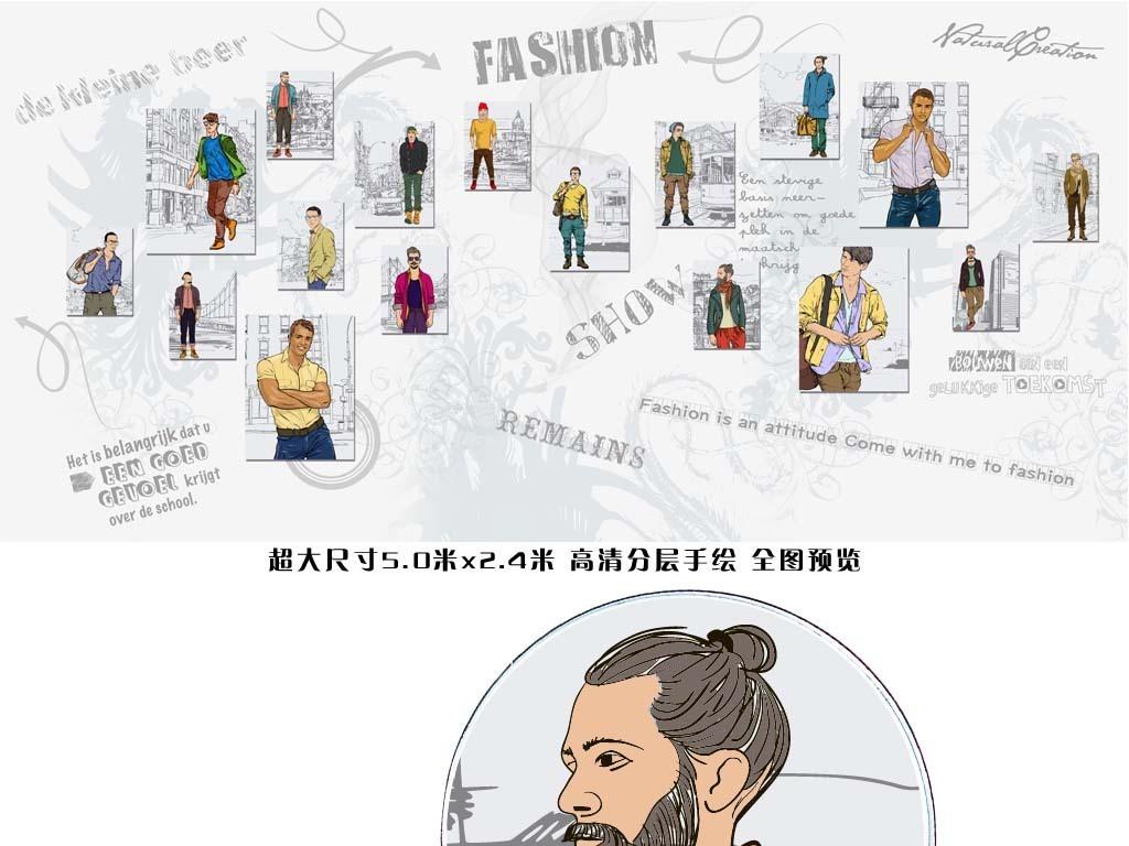 手绘高清男装人物壁画壁纸服装店背景墙