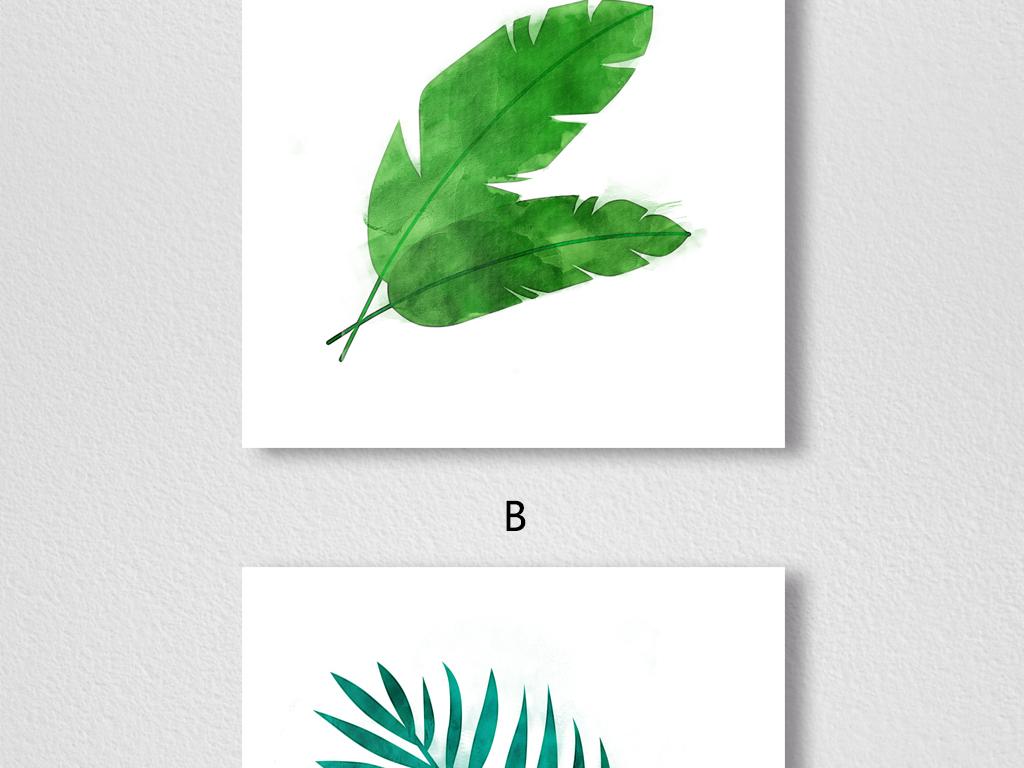 北欧风格植物装饰画无框画三联画