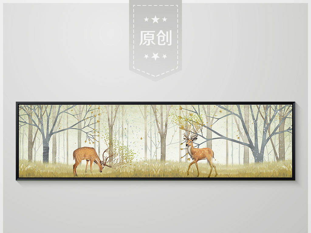 北欧简约手绘绿色树林鹿草地风景装饰画