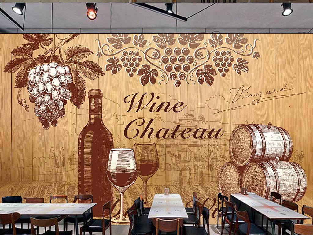 墙复古手绘洋酒木板背景葡萄酒背景法莱雅酒庄酒庄
