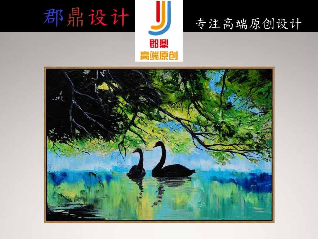 湖面水面上的两只白天鹅油画图片