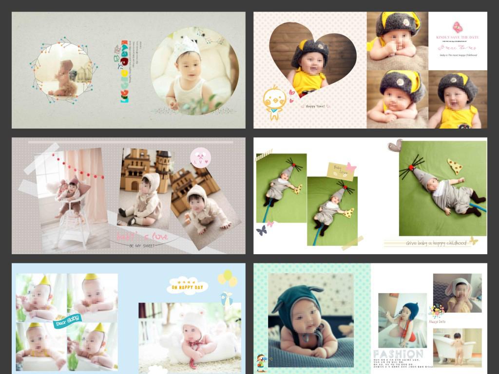 宝宝相册模板儿童相册模板psd下载