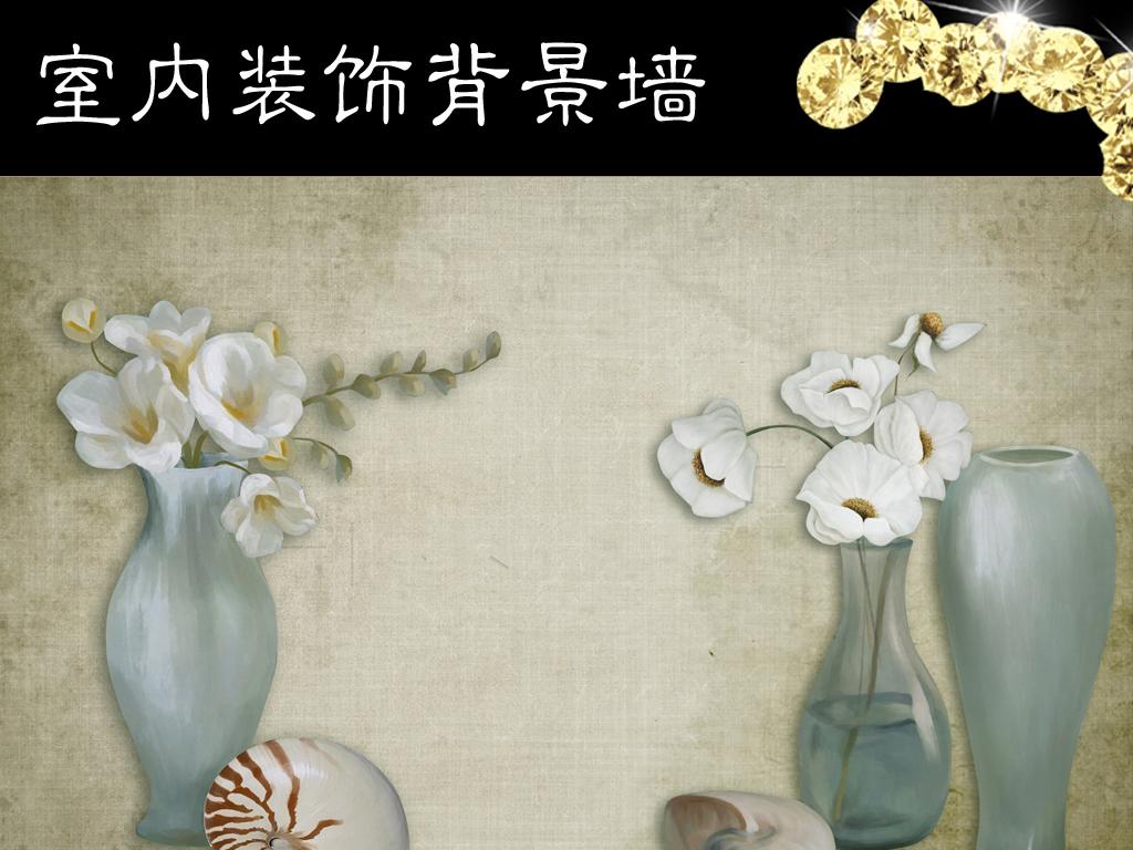欧式复古油画花瓶背景墙