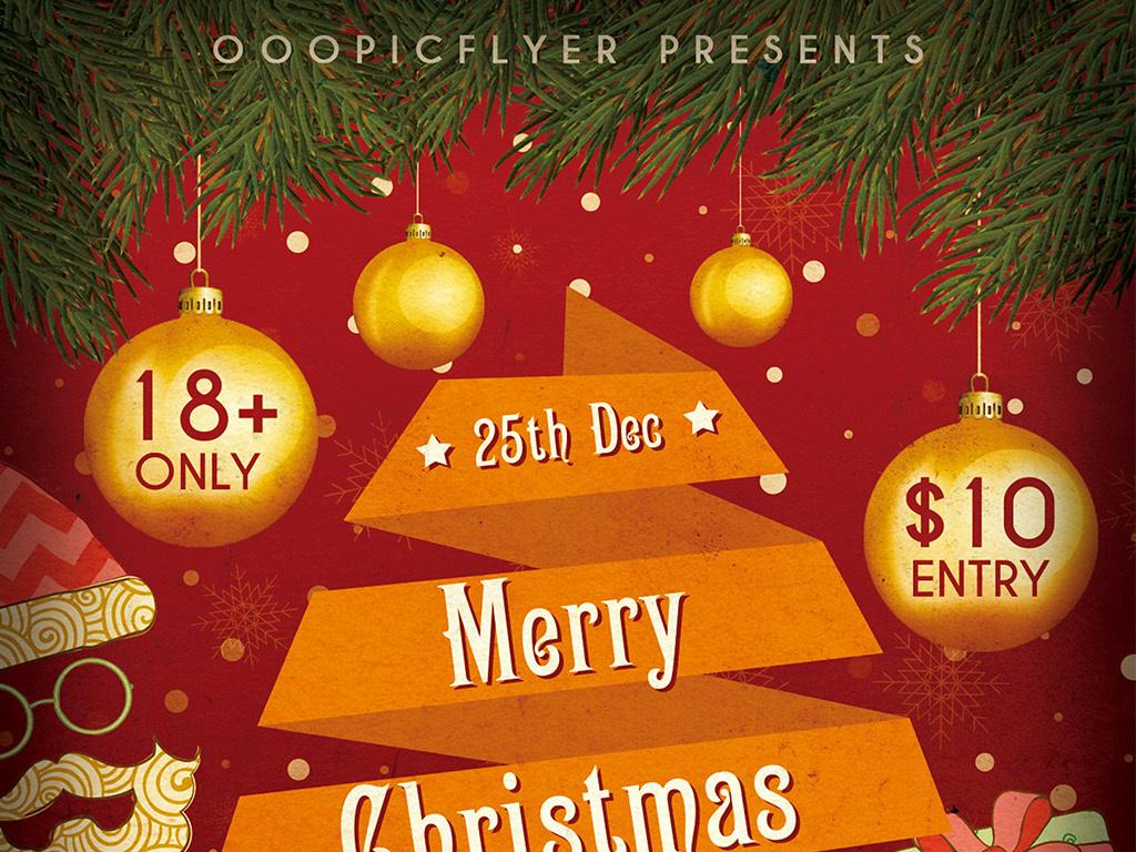 节平安夜海报圣诞节海报宣传圣诞节超市海报图片圣诞