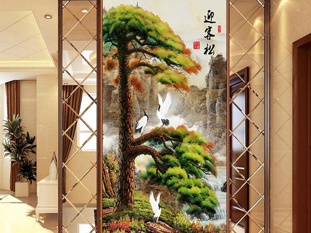 装饰画松树仙鹤石纹装饰画墙体图玄关背景墙