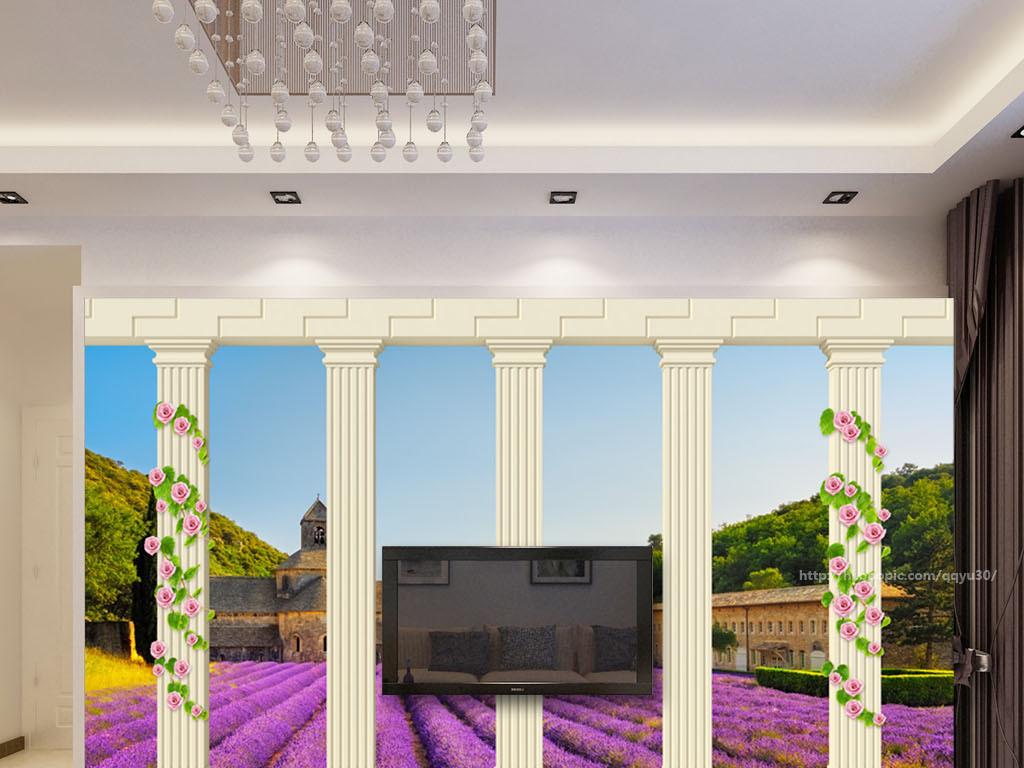 我图网提供精品流行罗马柱薰衣草庄园3d背景墙