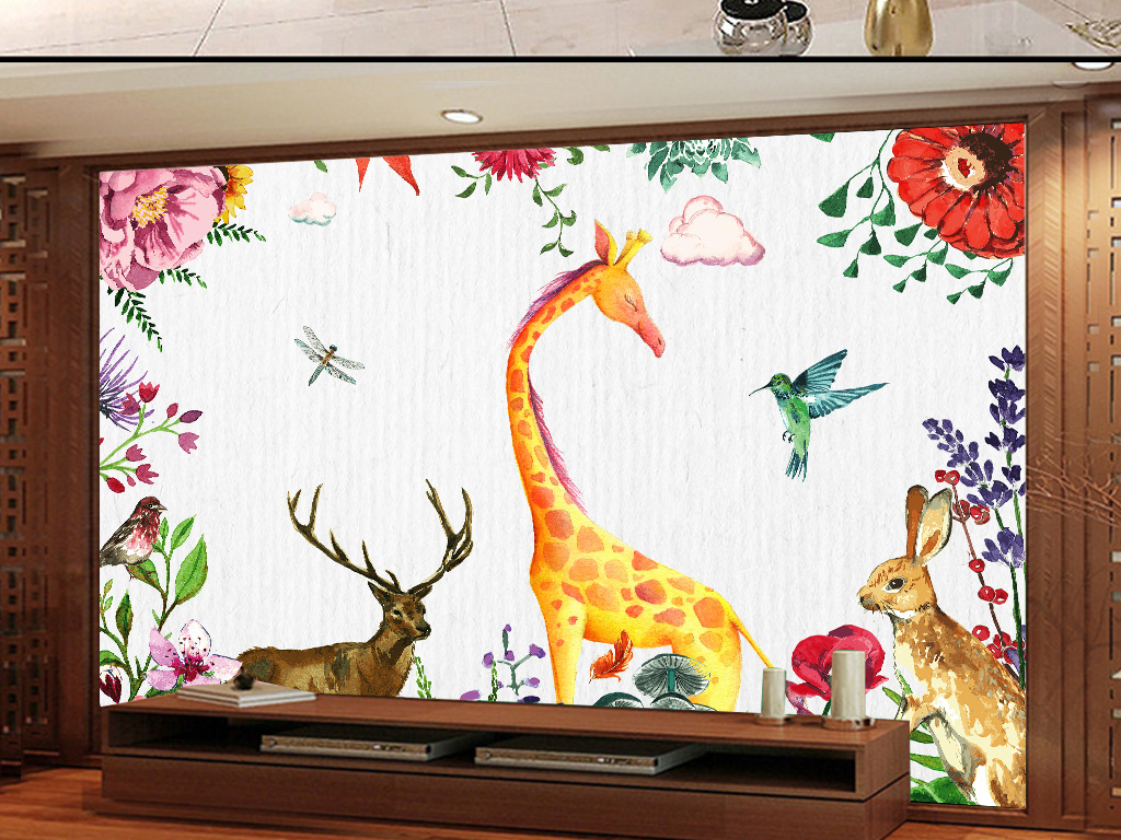 我图网提供精品流行水彩简欧长颈鹿兔子花鸟欧式背景墙素材下载,作品模板源文件可以编辑替换,设计作品简介: 水彩简欧长颈鹿兔子花鸟欧式背景墙 位图, RGB格式高清大图,使用软件为 Photoshop CC(.psd)