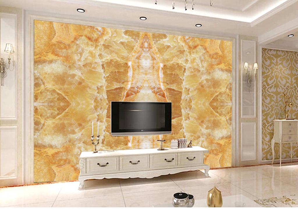 黄色大理石电视背景墙大型壁画石材墙纸壁纸