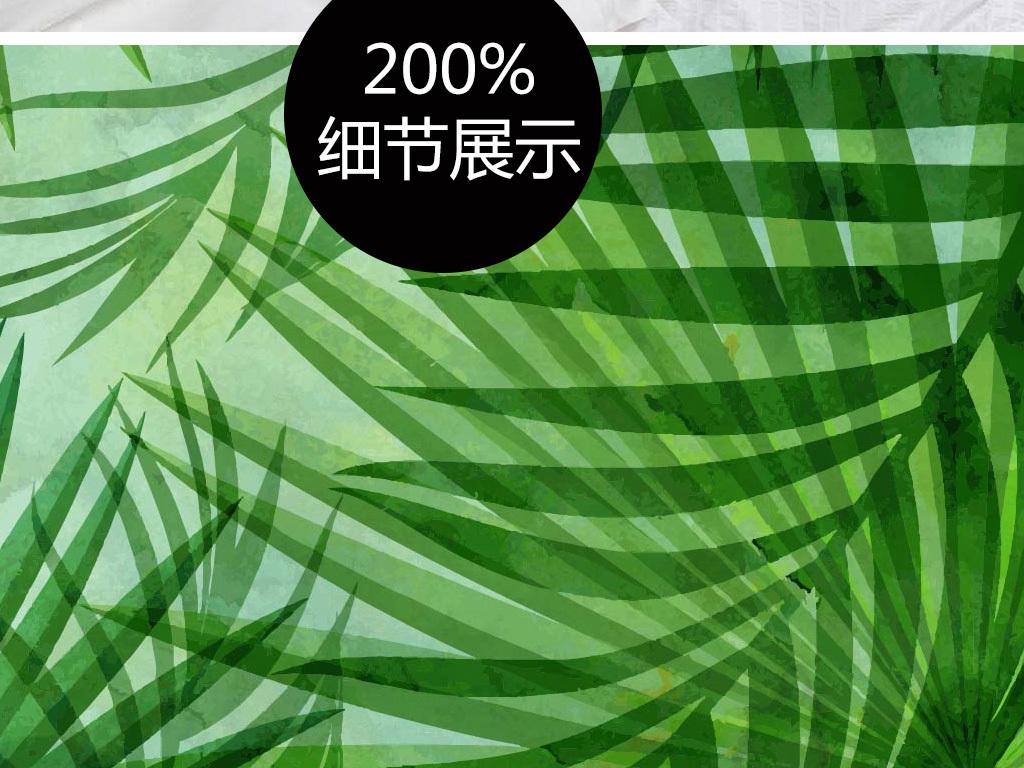 植物热带装饰画北欧北欧简约装饰画叶子图片绿色叶子