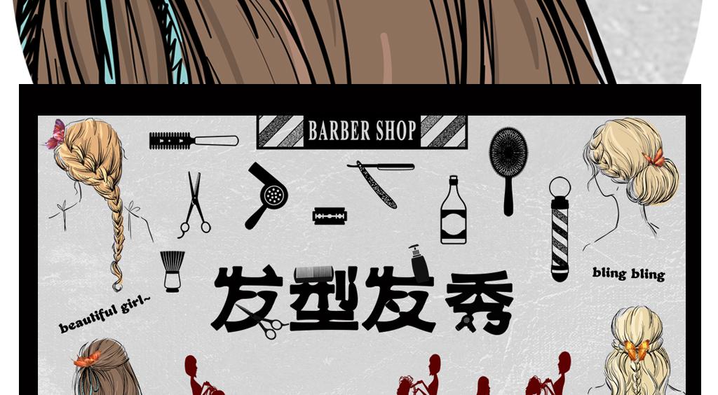 梳子理发店唯美少女手绘图形像墙复古背景复古怀旧美发美容背景美容