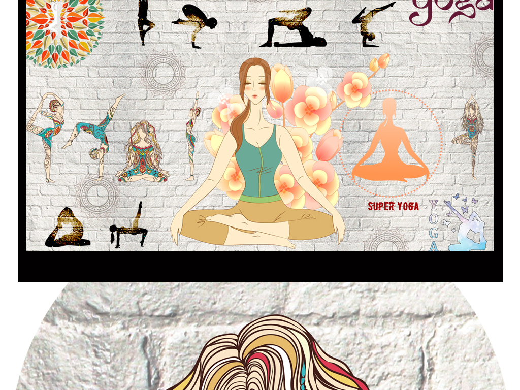 yoga手绘