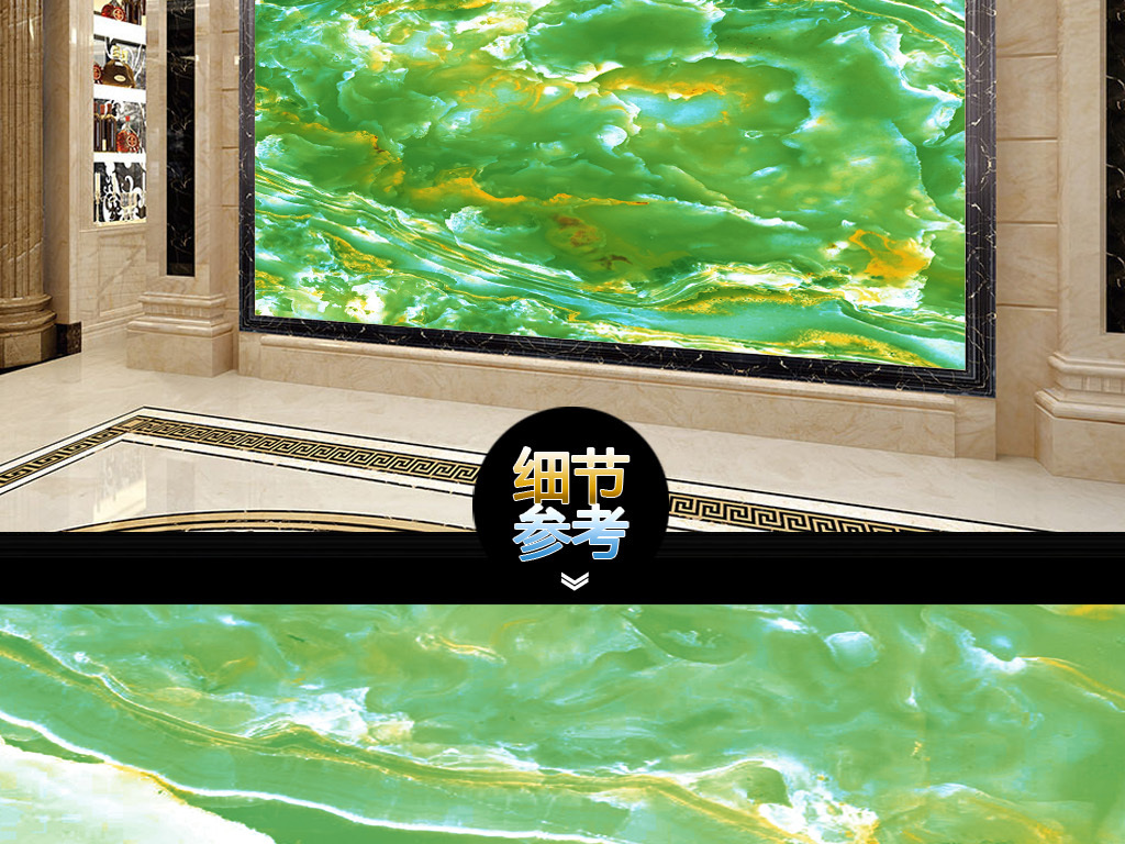 石纹客厅电视背景墙中式高清纹理石材贴图高清黄金
