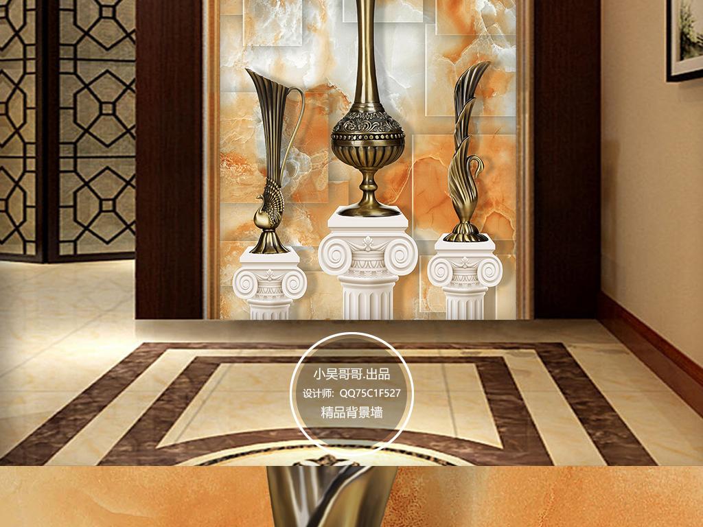 欧式花瓶大理石纹玄关壁画背景墙